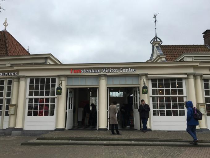 Amsterdam visitor centre