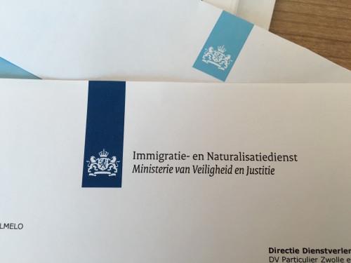 オランダでパートナービザ申請2016<⑤追加書類>