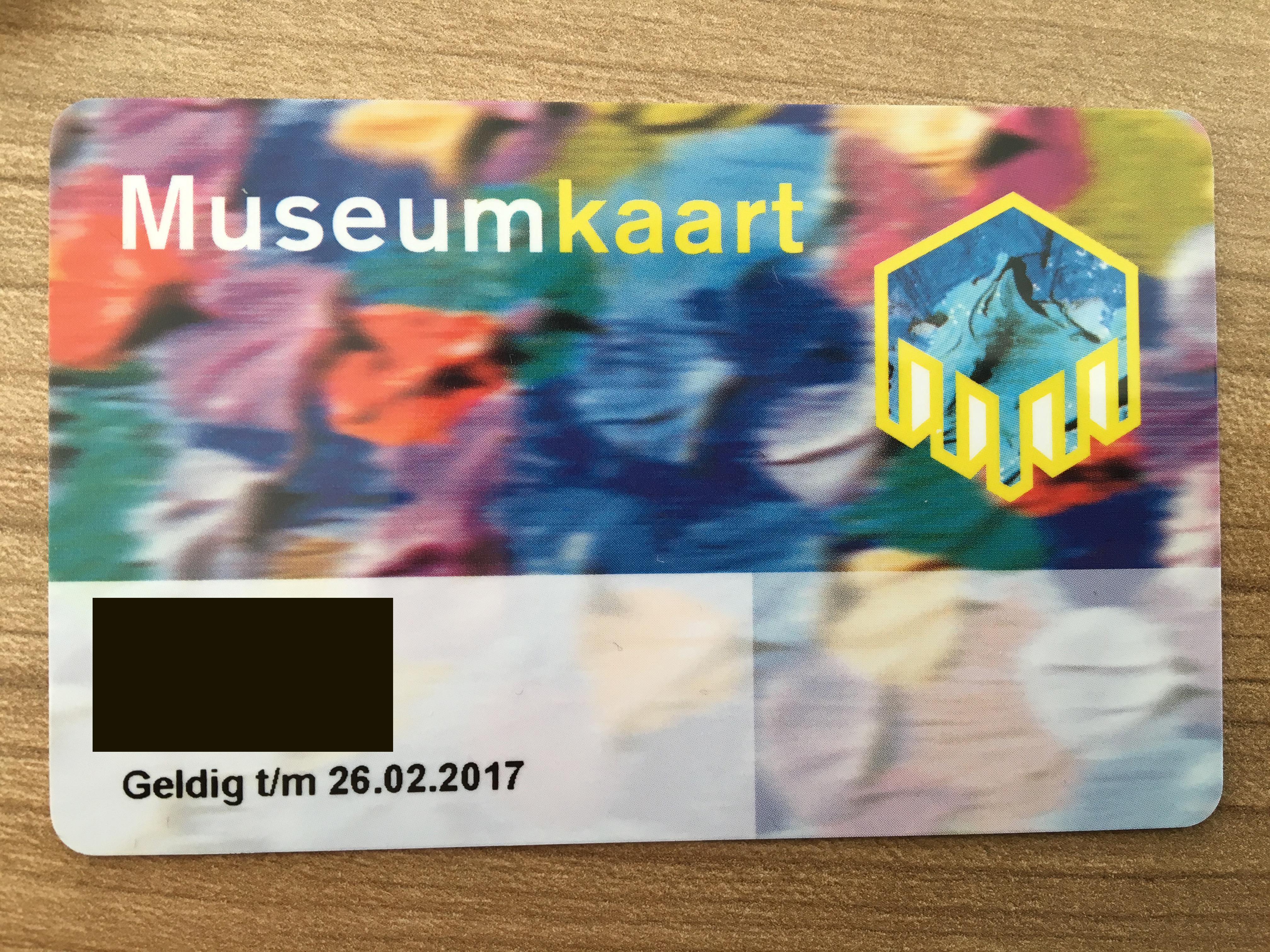 オランダの便利なミュージアムカード(Museumkaart)