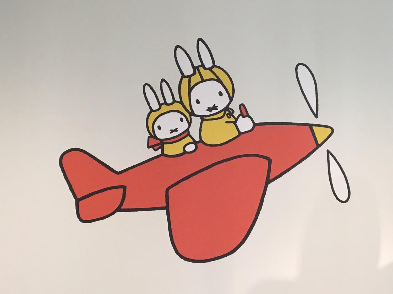 Nijntje Museum/ミッフィーミュージアム(ユトレヒト)