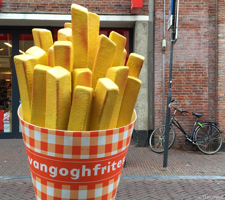 オランダのフライドポテト「フリッツ」