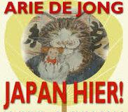 オランダ人アーティストが描く「ネコサムライ」