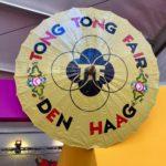 Tong Tong Fair(トントン・フェアー)