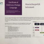 CNaVT試験とサーティフィケート